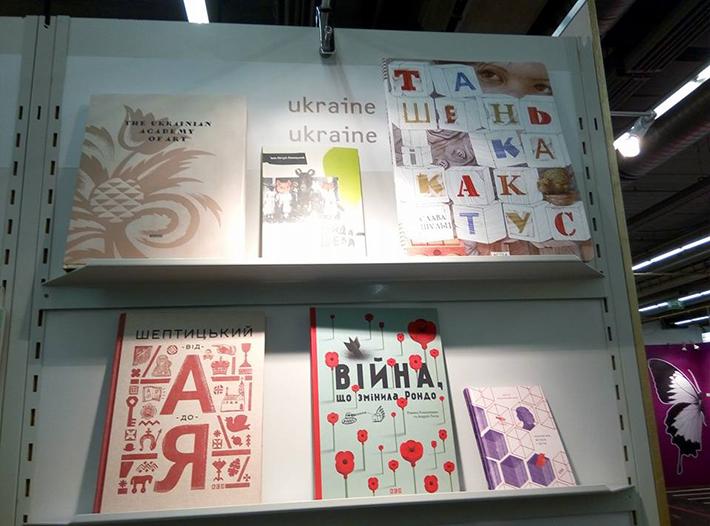 Книжка харківської студентки увійшла до колекції найгарніших видань світу - фото 2